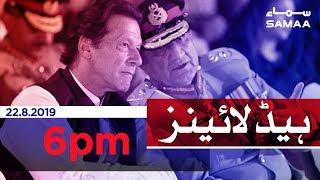 Samaa Headlines - 6PM - 22 August 2019