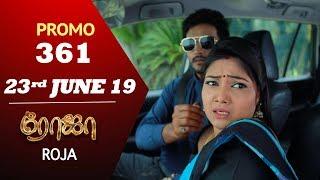 ROJA Promo | Episode 361 Promo | ரோஜா | Priyanka | SibbuSuryan | Saregama TVShows Tamil