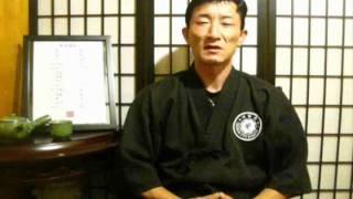 Traditional breathing exercises translated (Nintaijutsu for youtube #004)