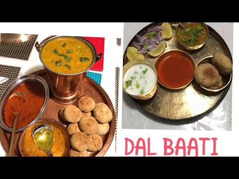 Dal Baati Recipe/Rajasthani Dal Bati Recipe/Panchmel(Panch Ratana dal)/#allin1byjoy/#boskip78