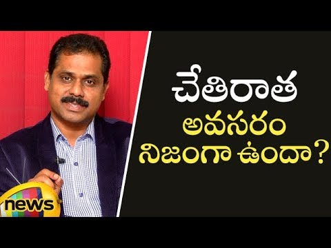 Handwriting Tips By Y Mallikarjuna Rao   Episode 1   Mango News Telugu