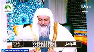 فتاوى قناة صفا(228) للشيخ مصطفى العدوي9-2-2019