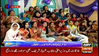 Actress Hina Altaf talks about Stress-Management – ARY News, The Morning Show