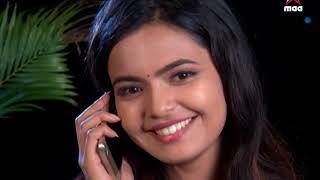 Uyyala Jampala ( ఉయ్యాలా జంపాల ) - Episode 133 ( 20 - Nov - 17 )