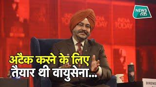 कहां हमला करने के लिए तैयार थी भारतीय वायुसेना की टीम  ? NEWSTAK । EXCLUSIVE