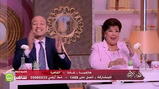 متصلة: اشكال الرجالة اللي معانا مينفعش معاها فالنتين