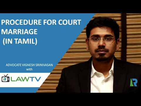 Indian Kanoon - Procedure for Court Marriage (In tamil) - LawRato.com