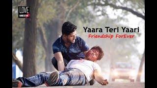 Tere Jaisa Yaar Kahan| Heart Touching Friendship Hindi Song |Yaara Teri Yaari Ko|Cover By Rahul Jain