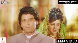 Mehndi Wali Raat   Full Song HD   Qila   Rekha, Dilip Kumar, Mukul Dev, Mamta Kulkarni