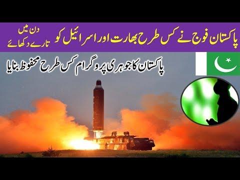 Capabilities of Pakistan ISI to Save Pakistan Johri Program