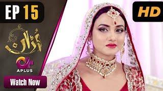 Uraan - Episode 15 | Aplus Dramas | Ali Josh, Nimra Khan, Salman Faisal, Kiran | Pakistani Drama