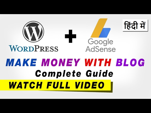 how to make money from blogging on wordpress in hindi