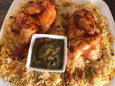 Chicken Mandi Saudi Style With Smokey Flavoured Rice (English Subtitles)