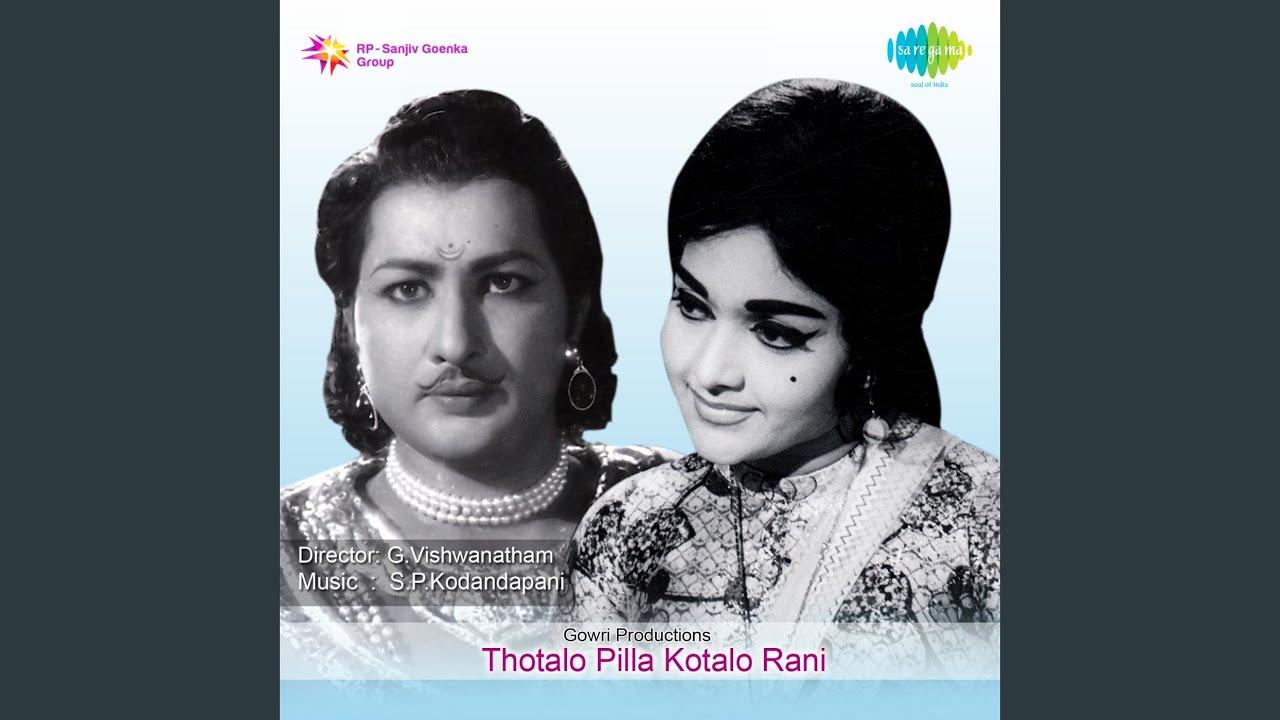 Jamuna Rani - Kuhukuhu Ani Koosenu
