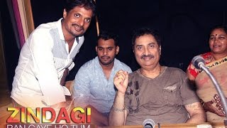Singer KUMAR SANU NEW Latest Recording 2016 for Film - Zindagi Ban Gaye Ho Tum - Bollywood