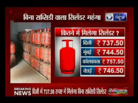 Delhi: Non-subsidised LPG cylinder price goes up by Rs 86