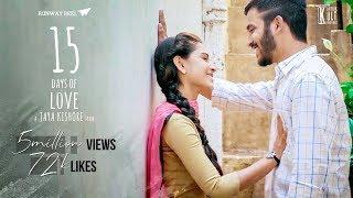 15 days of Love    Telugu short film 2017    A Jayakishore Show
