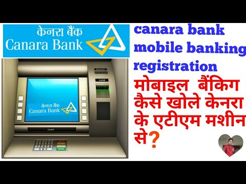 Canara bank mobile banking registration online ( net banking ) hindi