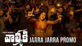 Valmiki - Jarra Jarra Video Promo | Varun Tej, Atharvaa | Harish Shankar. S | Mickey J Meyer