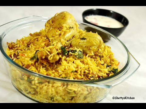 Chicken Dum Biryani in Pressure Cooker | Quick Chicken Biryani