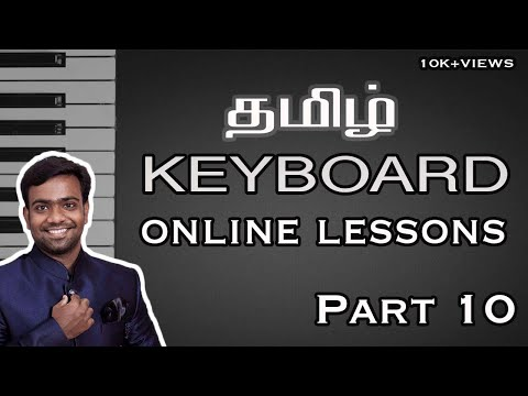 Tamil online keyboard lessons- Part 10