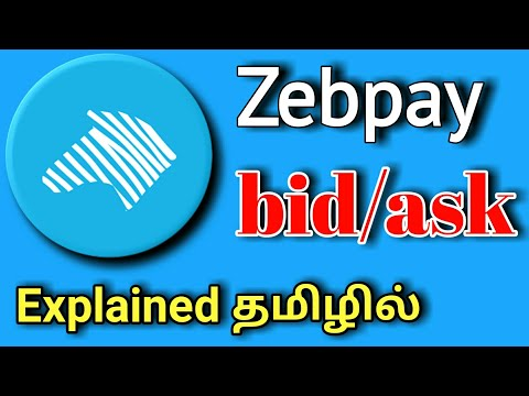How to use Bid and Ask in Zebpay | Trends Tamil