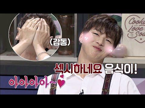 (우와아♥_♥) 강다니엘(Kang Daniel)이 인정한 섹시함☞ '갓떡고떡' 냉장고를 부탁해 182회