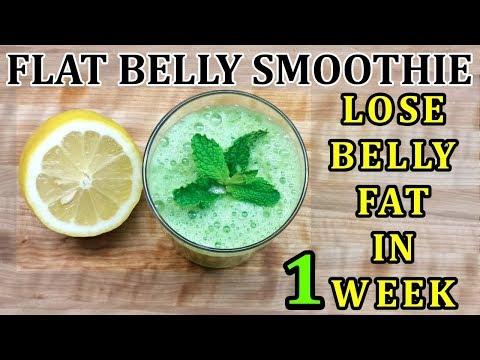 Flat Belly Diet Drink | Belly Fat Burning Drink | पेट की चर्बी ख़त्म करने के लिए चमत्कारी Drink