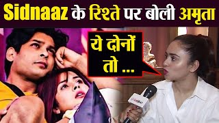 Bigg Boss 13: Shehnaz Gill और Siddharth Shukla के रिश्तों पर Amruta Khanvilkar का खुलासा | FilmiBeat