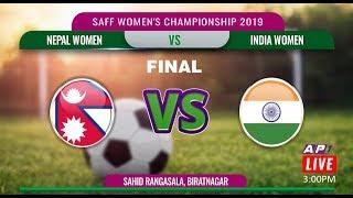 SAFF WOMEN'S CHAMPIONSHIP 2019 || FINAL || NEPAL VS INDIA || LIVE