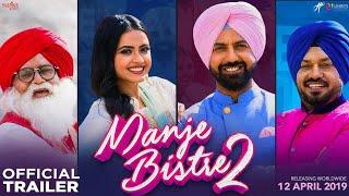 Manje Bistre 2 - Trailer | Gippy Grewal | Simi Chahal | New Punjabi Movies 2019 | In Cinemas Now