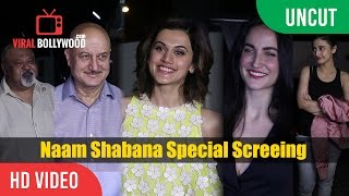 UNCUT - Naam Shabana Special Screening | Movie Reviews | Taapsee Pannu, Anupam Kher, Saurabh Shukla