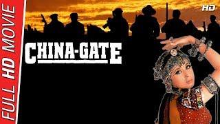 China gate Full Movie | Om Puri  | Naseeruddin Shah | B4U HD