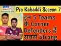 Top 5 Best Corner Defender39s Teams In Pro Kabbadi Season 7 Sports Academy