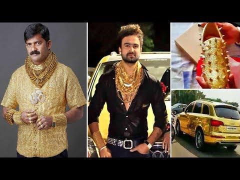 ये हैं गोल्ड के 10 सबसे बड़े दीवाने | Top 10 gold lovers in India