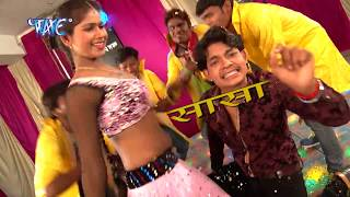 आव ढोंढिये पे लिख दी सासाराम || Raja Ji Ke Kora Me || Ankush Raja || Bhojpuri Hot Songs 2016 new