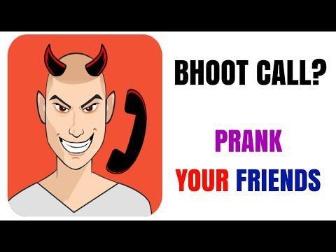Best App for Prank | Prank App 2018