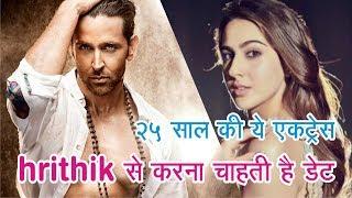 Hrithik Roshan Latest News with Sara ali Khan | Bollywood MD