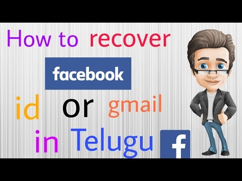 How to recover Facebook I'd or Gmail in Telugu by mk