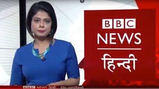 Russia और पश्चिमी देशों के बीच तनाव से पूरी दुनिया को ख़तरा : BBC Duniya with Sarika