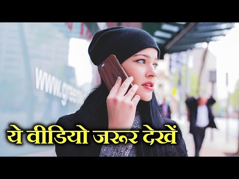 Effects of Mobile in Hindi