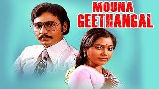 Mouna Geethangal    Full Tamil Movie    K Bhagyaraj , Saritha , Master Sooriya Kiran     Full HD