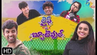 Life Is Beautiful | 15th August 2019   | Full Episode 01 | ETV Plus