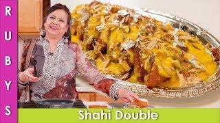 Shahi Tukray Double ka Meetha Recipe in Urdu Hindi  - RKK
