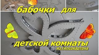 https://ytimg.googleusercontent.com/vi/Bd7rsp-w-_M/mqdefault.jpg