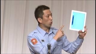 第37回全国消防職員意見発表 優秀賞【浜松市消防局・土屋 レオナルド】