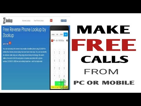 online free call : how to make free phone call from pc || make free calls through pc in telugu
