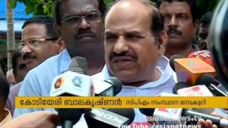 Munnar issue: M M Mani attacks VS again