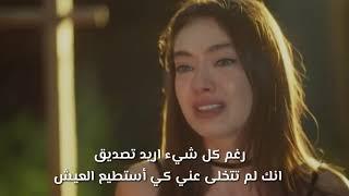 مصطفى جيجلي و جانار مليكزادة | تلك الحرقه التي في قلبي | Mustafa ceceli & çinare Melikzade
