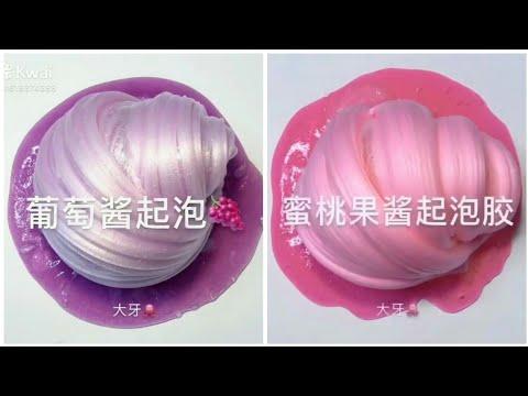 Xxx Mp4 BUBBLE POPPING Chơi Slime Thư Giãn 1 SANNY SLIME 3gp Sex
